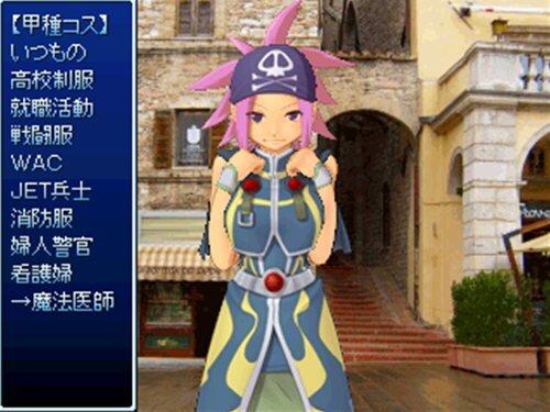きせかえアラマキLite Game Screen Shot1