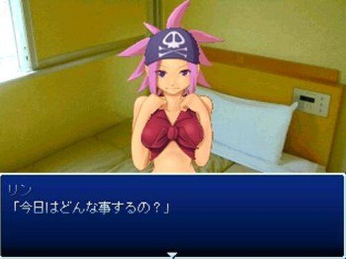 きせかえアラマキLite Game Screen Shot2