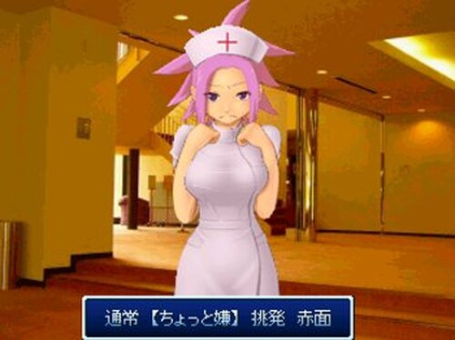 きせかえアラマキLite Game Screen Shot3