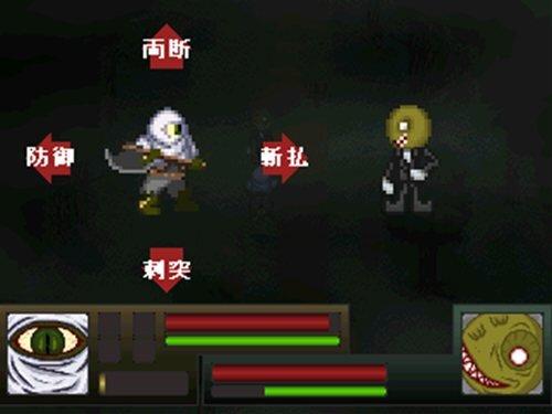 メダマガエル Game Screen Shot1