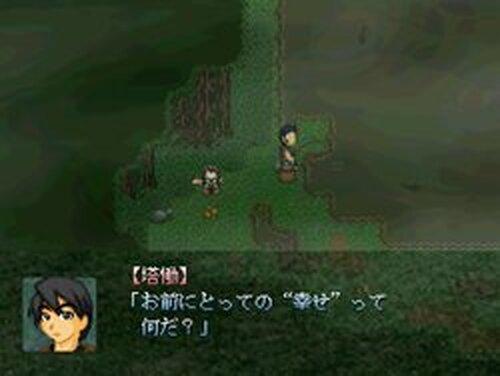 メダマガエル Game Screen Shots