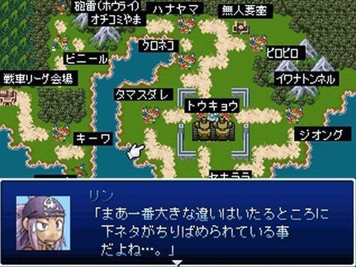 激烈おしりタッチ Game Screen Shot