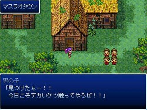 激烈おしりタッチ Game Screen Shot2