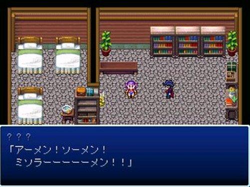 激烈おしりタッチ Game Screen Shot3