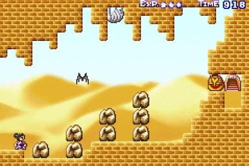 陰陽童子物語 Game Screen Shot1