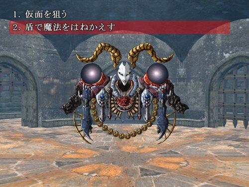 デモンズロード Game Screen Shot1