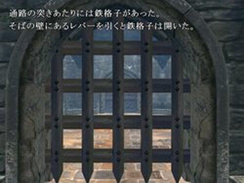 デモンズロード Game Screen Shots