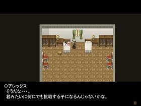 少年と、竜 Game Screen Shot2