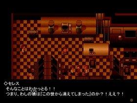 少年と、竜 Game Screen Shot3
