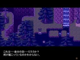 少年と、竜 Game Screen Shot4
