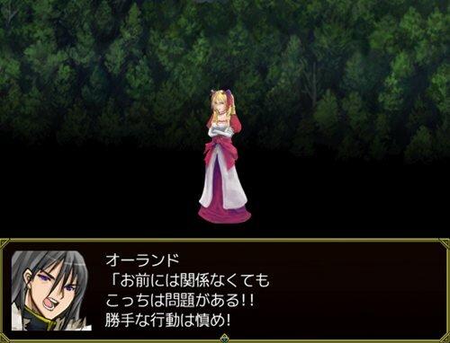 裏切り者の進む道に祝福を Game Screen Shot1