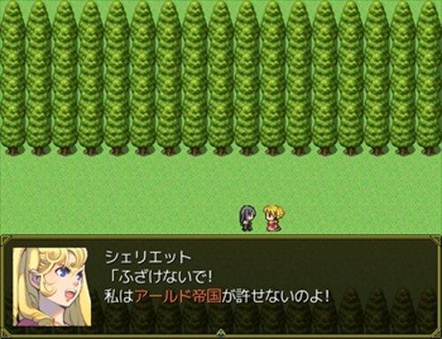 裏切り者の進む道に祝福を Game Screen Shot2