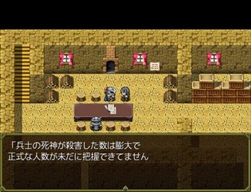 裏切り者の進む道に祝福を Game Screen Shot4