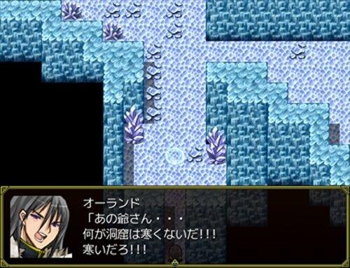 裏切り者の進む道に祝福を Game Screen Shot5