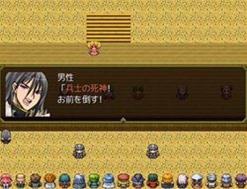 裏切り者の進む道に祝福を Game Screen Shots
