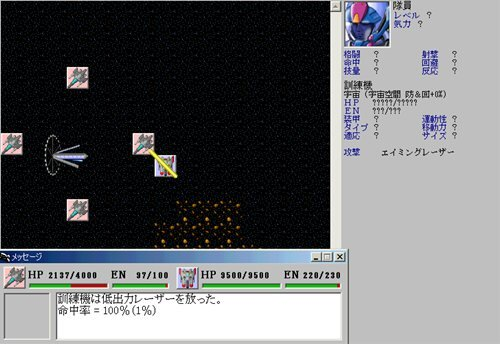 アンドロイド★メモリー Game Screen Shot1