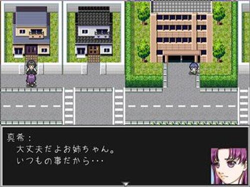 眠れる美女は英雄の夢を見るか? Game Screen Shot2
