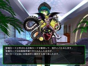聖魔対戦!カオス☆ Game Screen Shot2
