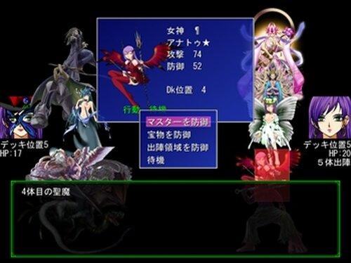 聖魔対戦!カオス☆ Game Screen Shot3