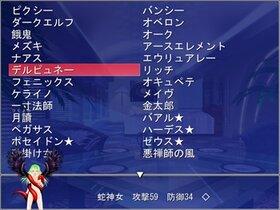聖魔対戦!カオス☆ Game Screen Shot4