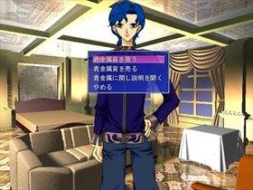 聖魔対戦!カオス☆ Game Screen Shot5