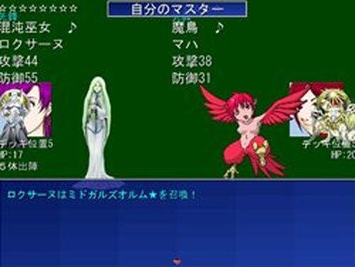 聖魔対戦!カオス☆ Game Screen Shots