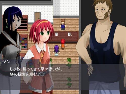 空に咲く歌声 Game Screen Shot1