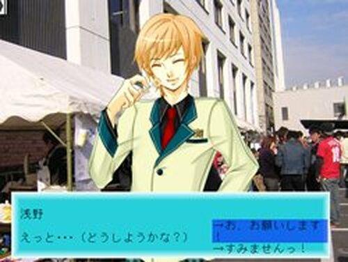 ものすごくバカ~ソノママヲネガウ~2-東王羽学園- Game Screen Shots