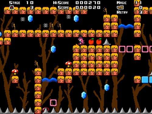 かえらずのもり Game Screen Shot1