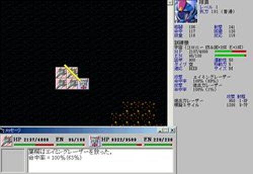 アンドロイド★メモリー Game Screen Shots
