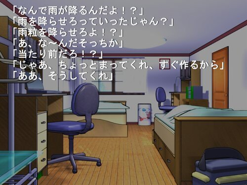フリーソフト制作過程フルパック Game Screen Shot1