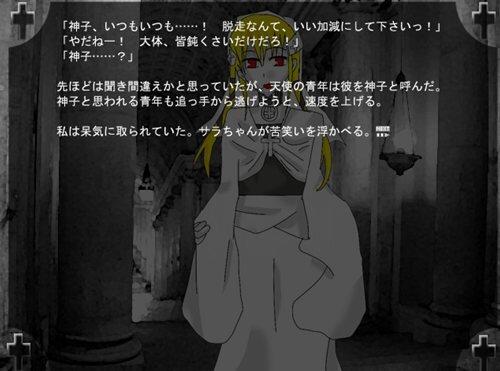 Last cross Game Screen Shot1