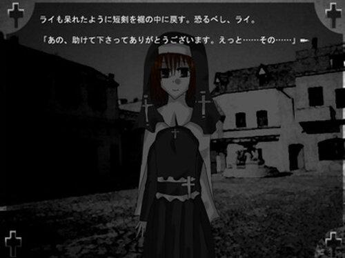 Last cross Game Screen Shot3
