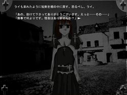 Last cross Game Screen Shots