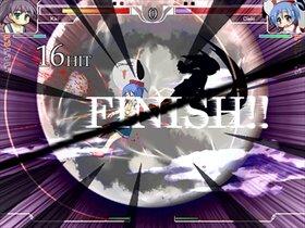WonderfulWorld Game Screen Shot3