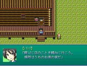 父と娘と勇者 Game Screen Shot