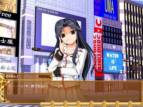 爆音の世代、沈黙の世界 ゼロ章~at the beginnning:事ノ始メ~ Game Screen Shot1