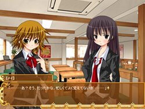 爆音の世代、沈黙の世界 ゼロ章~at the beginnning:事ノ始メ~ Game Screen Shots