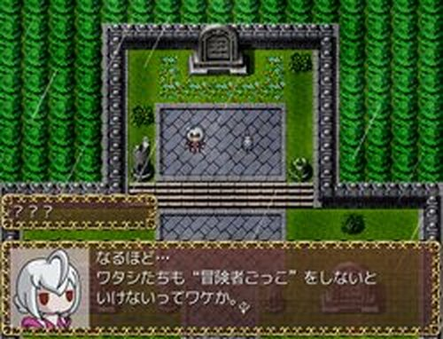 Little Summoner Game Screen Shots