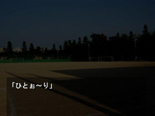 人数え Game Screen Shot