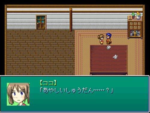 はじめてのまほうしょうじょ Game Screen Shot1