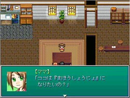 はじめてのまほうしょうじょ Game Screen Shot2