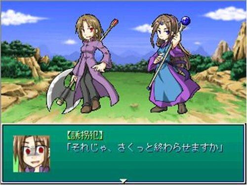 はじめてのまほうしょうじょ Game Screen Shot3