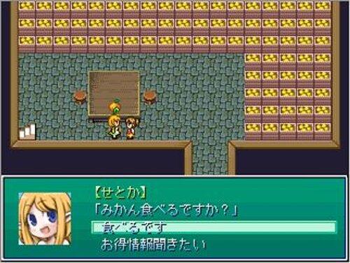 はじめてのまほうしょうじょ Game Screen Shot5