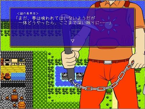 眠られぬ獅子~序章~【更新終了】 Game Screen Shot1