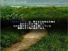 眠られぬ獅子~序章~【更新終了】 Game Screen Shot2