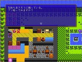 眠られぬ獅子~序章~【更新終了】 Game Screen Shot3