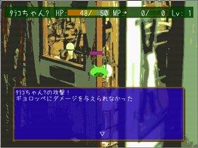 眠られぬ獅子~序章~【更新終了】 Game Screen Shot4