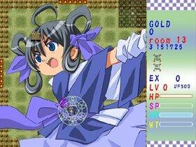 鬼神戦記 Game Screen Shot3