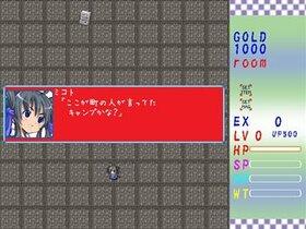 鬼神戦記 Game Screen Shot4
